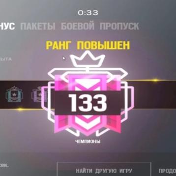 rainbow six booster FMX avatar